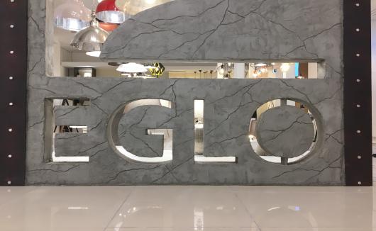 eglo_photo2